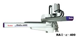 Yushin RA 400 Full Servo Robot
