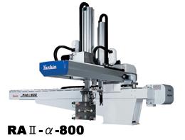 Yushin RA 800 Full Servo Robot